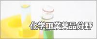 service01-jp