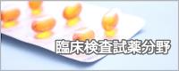 service02-jp