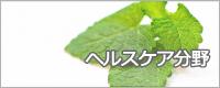service05-jp